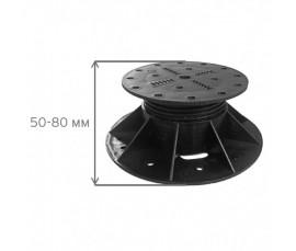 Комплект регулируемой опоры на диапазон 50-80 мм